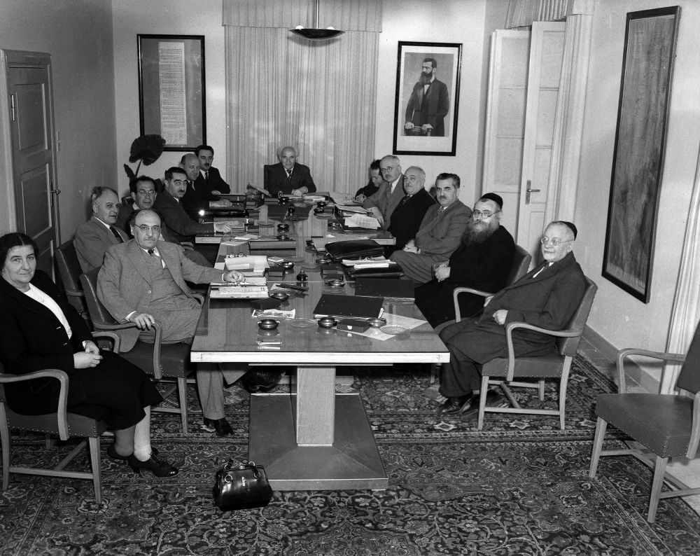 First Knesset Meeting was held